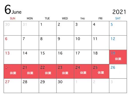 【改訂】6月休業日のお知らせ