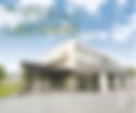 かずみ保育園,社会福祉法人幸友会かずみ保育園,姶良市加治木町,姶良市保育園,kazumi, 鹿児島,乳幼児保育,一時預かり