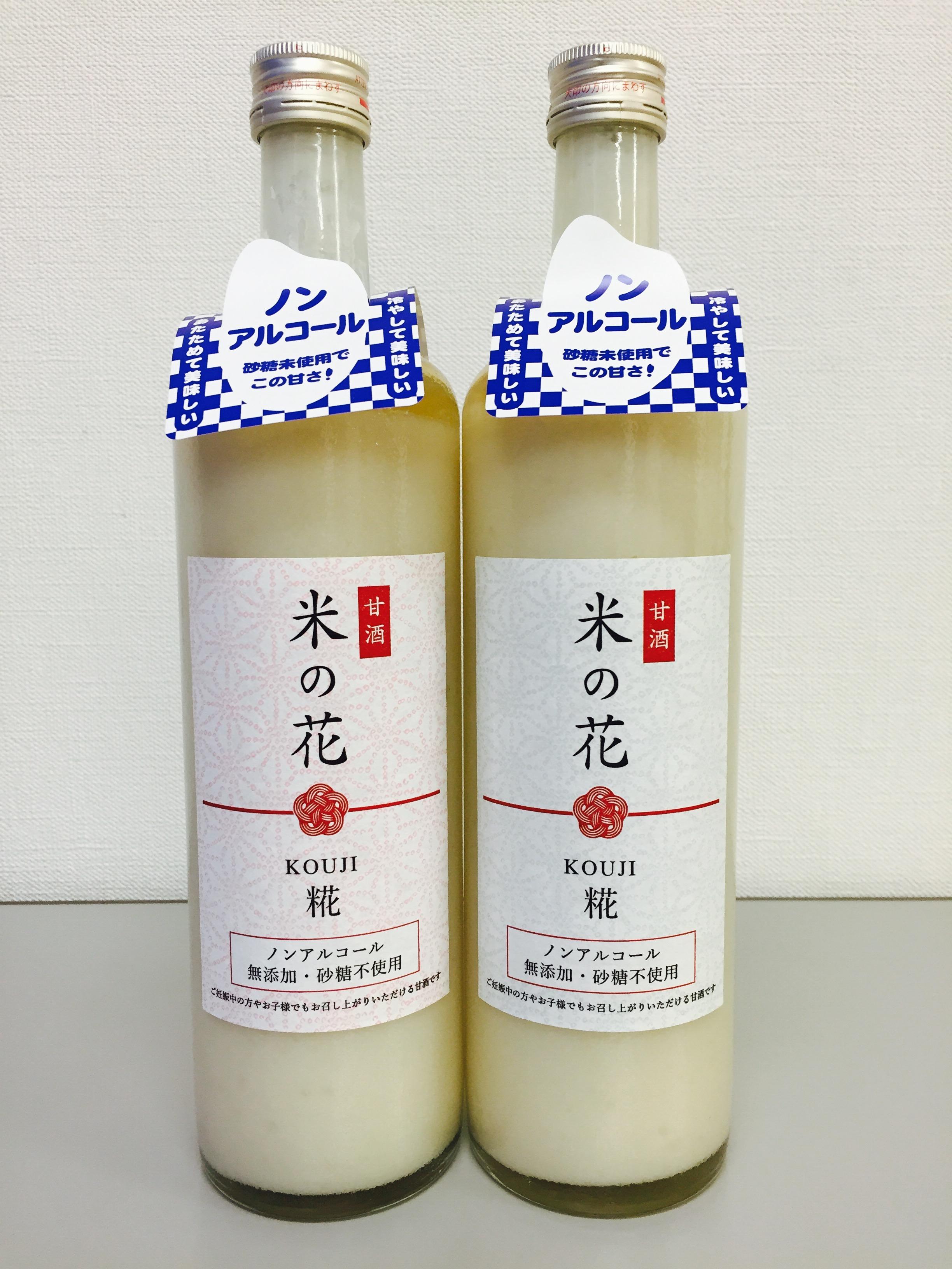 無添加甘酒【米の花】