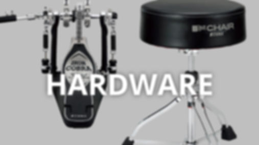 MUSICIANS 1ST CHOICE TAMA DRUM HARDWARE
