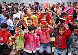 China10-1024x732