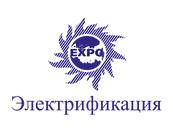 Лого электрификация-01.png