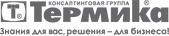 Termika_logo_2018_gray.png