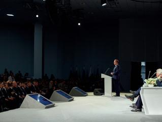 ВНОТ переносится на II полугодие 2020 года