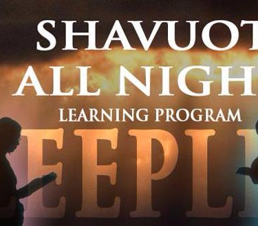 Shavuot-All-Night-Learning_01.jpg