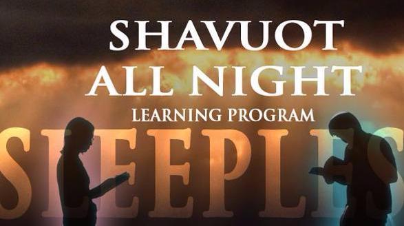 Shavuot-All-Night-Learning_01.jpg