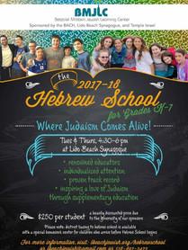 hebrew school 5778 final flyer-page-001.jpg