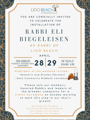Rabbi Installation ceremony invite.jpg