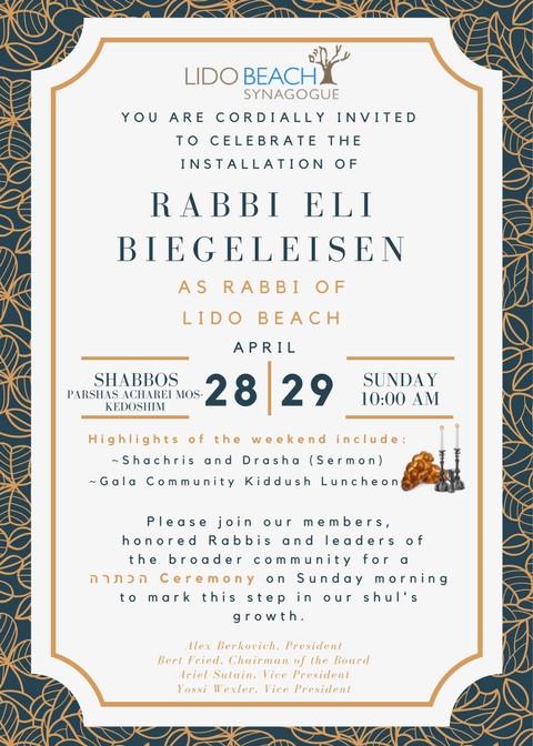 Rabbi Installation ceremony invite.jpg
