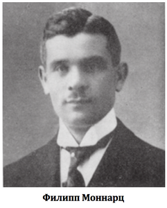 Филипп Моннарц сформулировал и объяснил ряд фундаментальных принципов получения нержавеющей стали