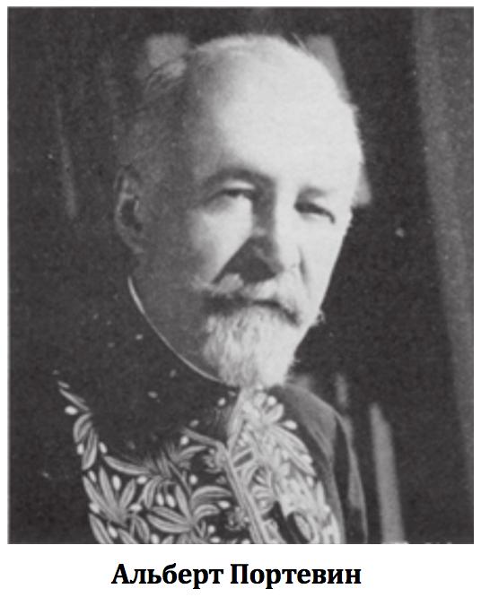 Альберт Портевин продолжил исследование Л.Гийе в отношении нержавеющих сплавов