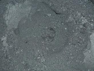 Алюминиевая пудра - высокодисперсный порошок