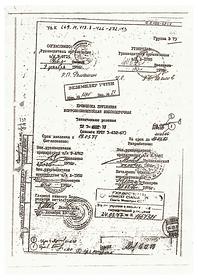 ТУ 3-1002-77 на пружинную нержавеющеую проволоку
