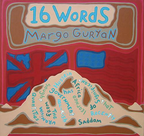 margo guryan (cd cover front)