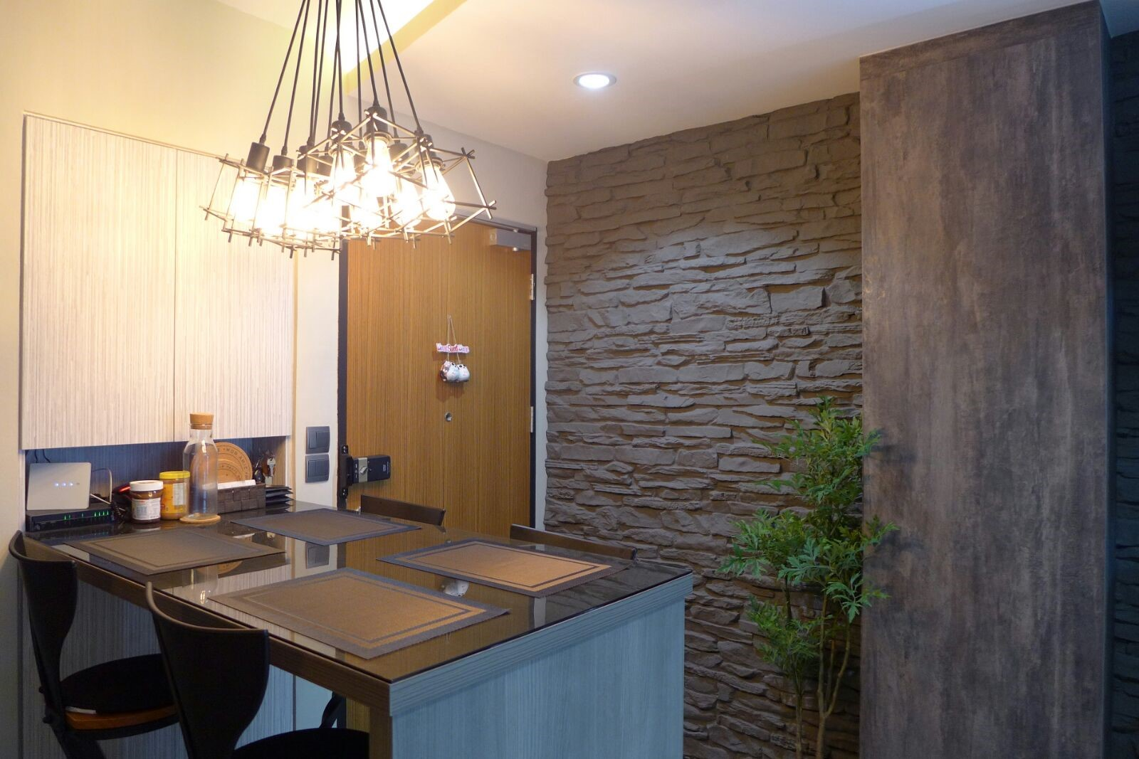 Dining Area Feature
