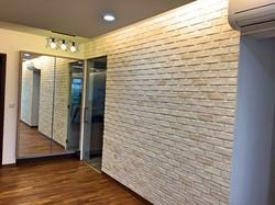 Living Area Brick Wall