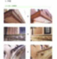外壁のカビ除去、水垢除去、黒ずみ除去、コケ除去