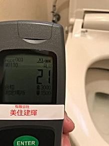 トイレ8.jpeg