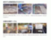 一般的なハウスクリーニングでは落とせないような建物外部や室内各所のカビ・黒ずみ・コケ・水アカ・汚れを、素材に傷をつけたり、塗装を変色させる事無く分解殺菌し、元の美観を取り戻す特殊洗浄殺菌する会社です。    特にカビは市販のカビ取り剤では落とすことができない為、一般家庭の浴室や寝室、企業様の外壁や  エントランスのカビ汚れは【カビ駆除ネットワーク】へお任せください。    また、通常の洗浄では落とせないタイル・石の真っ黒な雨だれ・外壁のサビ染み・エフロ・トイレの尿石・キッチンの油汚れ・タバコのヤニ・木部のカビ・汚れ・エアコンや換気扇など、どんな汚れでも対応しております。  さらに、カビや汚れを落とすと同時に、大腸菌、レジオネラ菌、黄色ブドウ球菌などの菌までも死滅させることができるので病院や老人ホーム、飲食店や食品工場のように衛生的な環境を必要とする施設の洗浄にも役立っています。