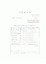 CCF20190331_00000.jpg