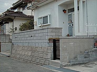 宮城県仙台市を中心に汚れの事ならプロのカビ駆除ネットワークへご相談下さい。