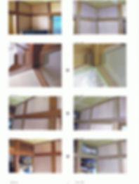 和室柱等木部汚れ特殊洗浄