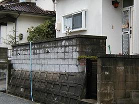 ブロック洗浄前.jpg