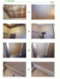 温泉・浴室・天井/カビ除去
