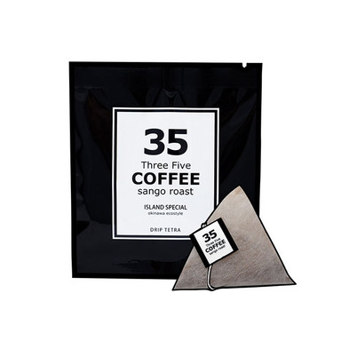 ISLAND SPECIAL / DRIP TETRA COFFEE