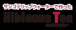 hibi-logo.png