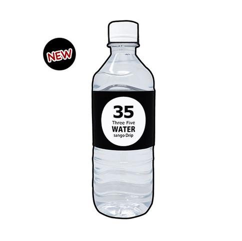 35WATER - sango drip