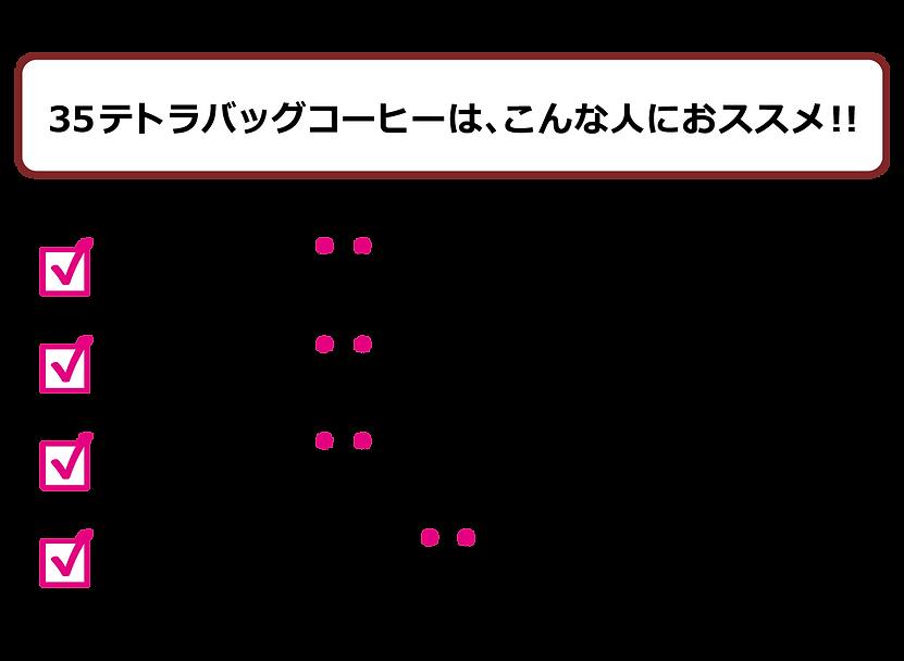 無料サンプルページ-002.png