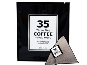 35テトラバッグコーヒー無料サンプル