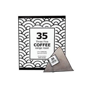 J.F.K SPECIAL / DRIP TETRA COFFEE