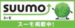 SUUMO③.jpg