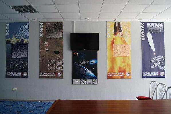 Зал музея космонавтики пансионата Восток в котором представлены космическое оборудование, ряд предметов созданных на предприятиях РКК Энергия необходимые для космического полёта