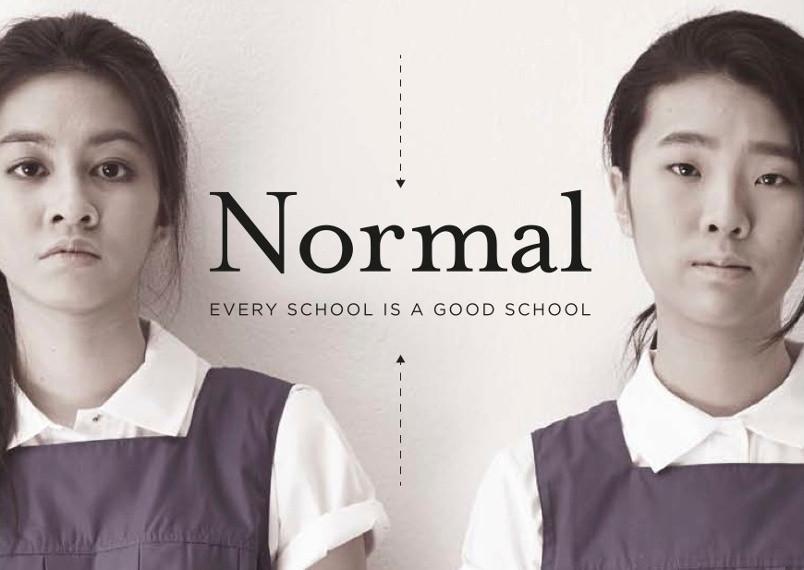 normal_02.jpg