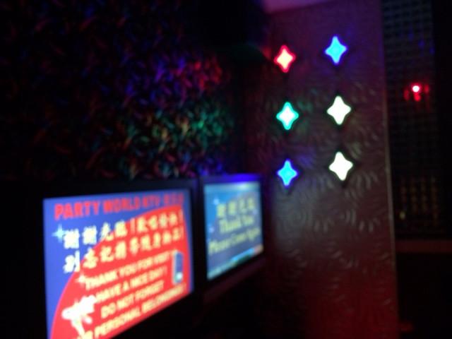 karaoke 2_edited.JPG
