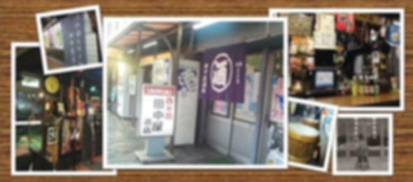 tanakaya.imegi6-2015top_edited.jpg