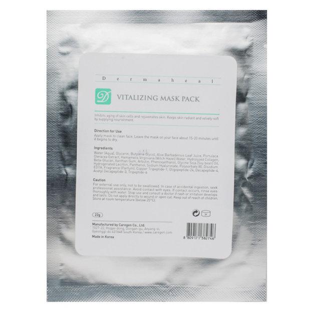 Dermaheal Vitalizing Mask Pack.jpg