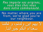welcomeyourneighbors-french-english-arab