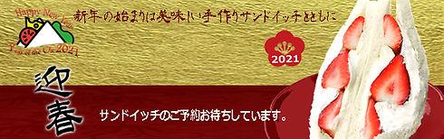 202101HPww.jpg
