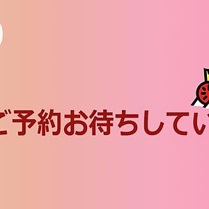 ファミーユ サンドイッチアルバム