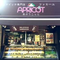 池田店1.png