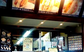大和田店3.png