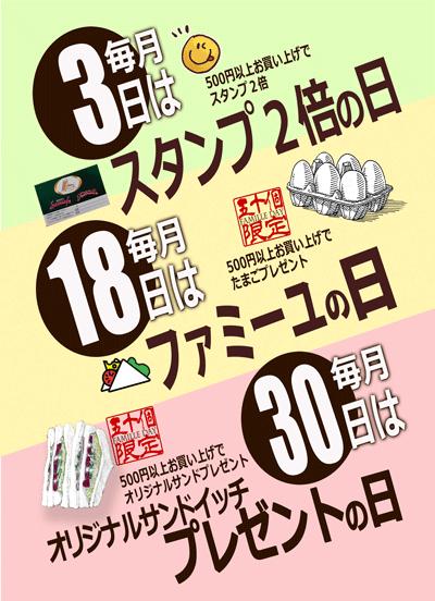 尼崎ポスターnのコピー.png