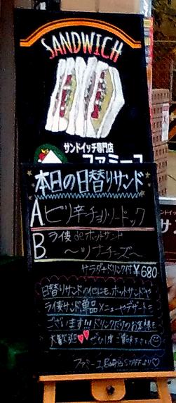 amagasaki1.png