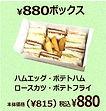 b880.jpg