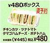 bo480.jpg