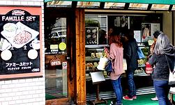 大和田店5.png